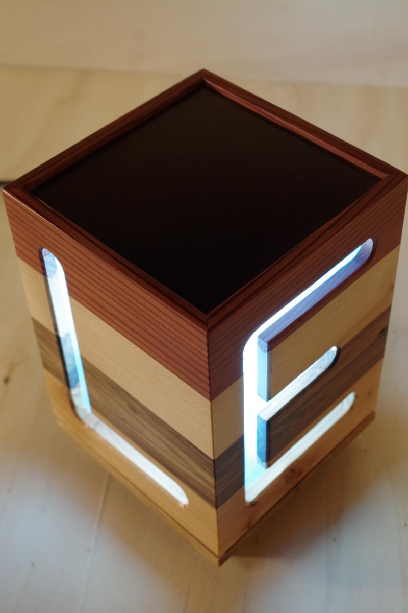 Lampe LEA 2